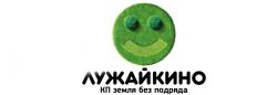 Лужайкино